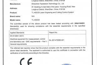 TL-403CB CE 证书